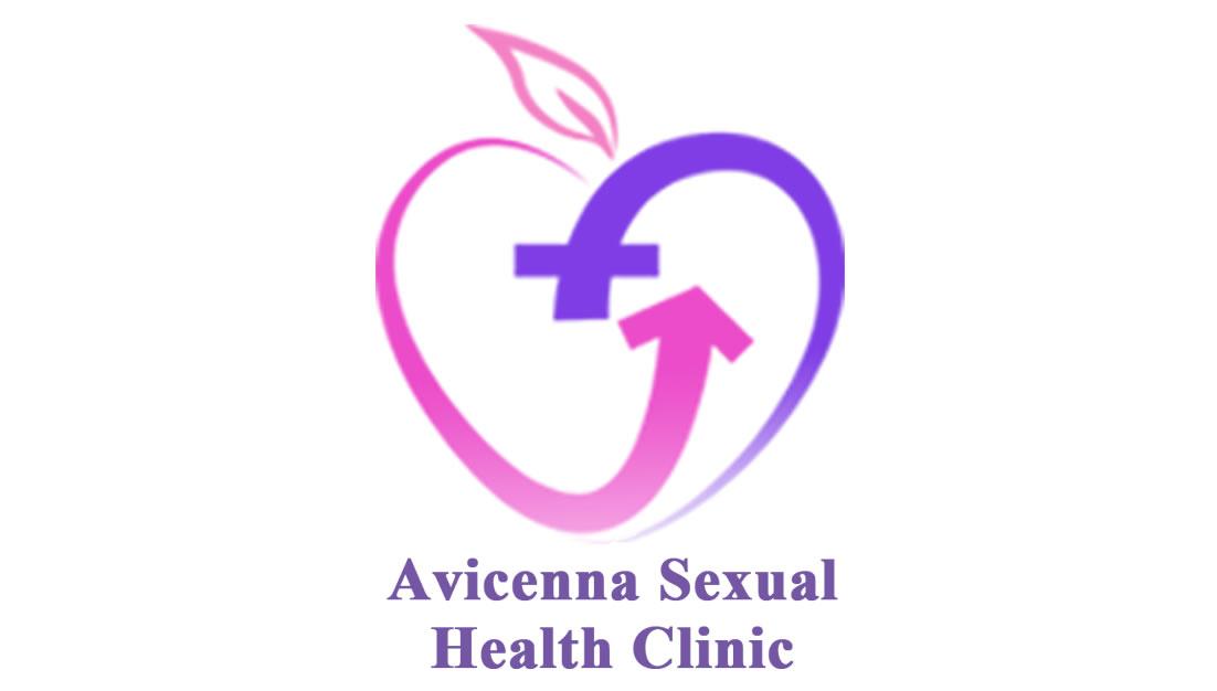 کلینیک سلامت جنسی
